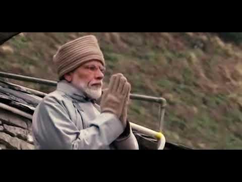 जय हो जय हो शंकराय... आदि देव शंकराय... | PM Narendra Modi In Kedarnath