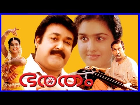 Bharatham Malayalam Super Hit Full Movie Mohanlal Urvashi