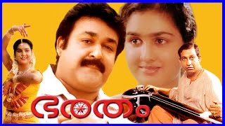 Bharatham | Malayalam Super Hit Full Movie | Mohanlal & Urvashi