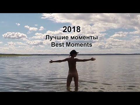 2018 Лучшие моменты рыбалки Best Moments Of Fishing GoPro