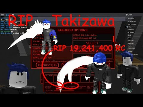 Rip Takizawa and 19 M RC 😭 Ro-Ghoul [Alpha] #ROBLOX