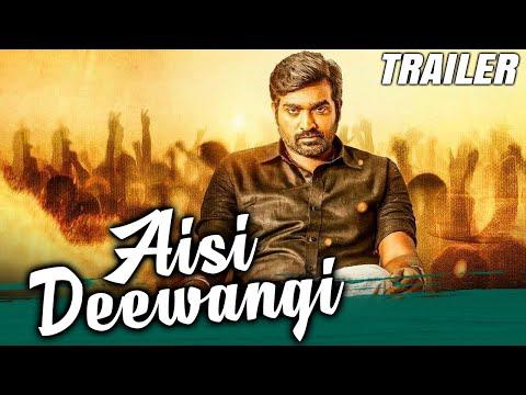 Aisi Deewangi (Thenmerku Paruvakaatru) Hindi Trailer | Vijay Sethupathi | Releasing On 11th Apr 10am