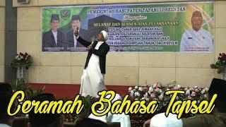 Download Haji 2019 # Ceramah BahasaTapsel (Lucu Menghibur) Ust. H. Azwardin Nasution