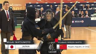 17th World Kendo Championships 5ch M.MATSUMOTO(JPN) vs E.BEWRGEN BARTEL(CHN)