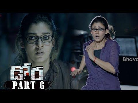Dora Telugu Movie Part 6 || Nayanthara ,...