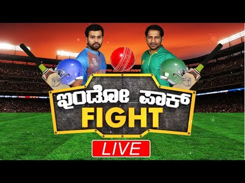 India Vs Pakistan Match Review Live Cricket Live Ind Vs Pak Asia Cup 2018 Tv5 Kannada
