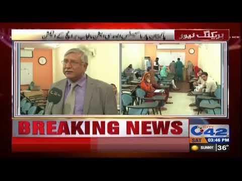پاکستان فارماسیسٹس ایوسی ایشن پنجاب برانچ کے الیکشن