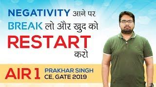 GATE 2019 Topper | Prakhar Singh (CE, AIR-1) | MADE EASY Student | Topper's Talk