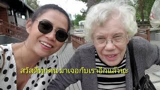 13.6.2019 พาแม่ย่าไปกินอาหารไทย มีสิ่งที่มันแปลกๆ แม่ย่ากล่าว😅