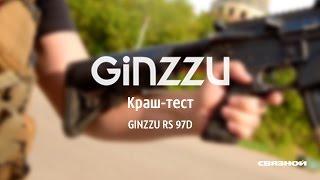 Связной. Обзор и краш-тест Ginzzu RS97D