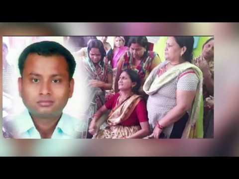Anurag Tiwari Death Probe