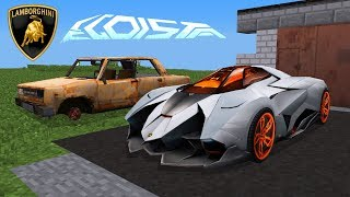 Папа подарил мне Lamborghini EGOISTA в Майнкрафт!