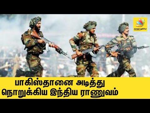 Indian troops destroy Paksitan terrorist bases | Uri attack issue Latest Tamil News