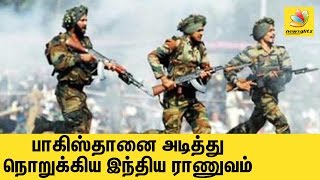 Indian troops destroy Paksitan terrorist bases | Uri attack issue Latest Tamil News