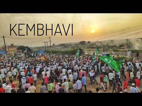 Eid Milad Un Nabi Juloos In Kembhavi 21/11/2018