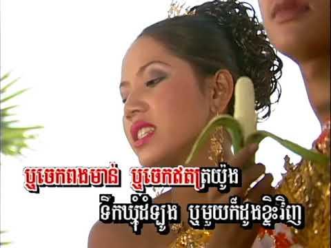 លួងលោម / Luong Loam