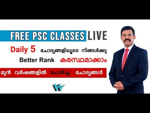 Free Telegram groups for PSC Exams preparations - Wincentre Classes
