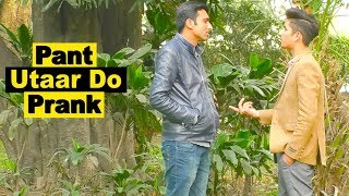 Pant Utaar Do Prank | Epic and ultimate prank | Amazing | Totla Reporter | Lahore TV
