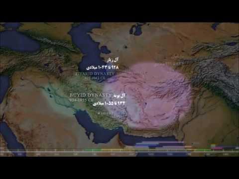 Iran History (In 5 min)