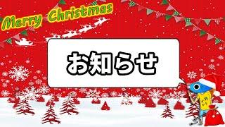 釣りよかのクリスマスケーキ販売します!!