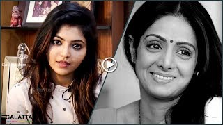 Athulya Shocked: Sridevi Death Mystery | Galatta Exclusive