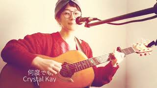 「オトナ女子」主題歌 昨日クリスマスライブで歌わせて頂きました! 楽...