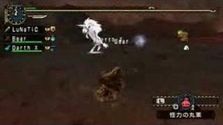 另類雙火事玩法 - 一擊秒殺上位幻獸 thumbnail