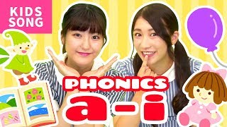 ♬Phonics Song [ a - i ] ABC Song【Nursery Rhyme, Kids Song for Children】