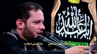 فاطمة وفاطمة | الملا عمار الكناني - محرم 1439 هـ - إيران - مدينة المحمرة