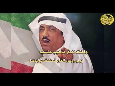 شيلة مسلم البراك رمز الفخر || كلمات ماجد لفى || اداء فهد العيباني 2017