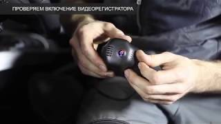 видеорегистратор Axiom Volkswagen Special Wi-Fi обзор