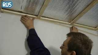 Монтаж пластиковых панелей на потолок(Подробности на сайте http://www.sformat.ru/catalog/paneli-pvkh/ Планируете отделку потолка пластиковыми панелями? Тогда Вам..., 2013-12-27T09:18:02.000Z)
