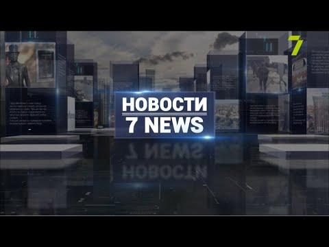 Итоговый выпуск новостей за 13 августа