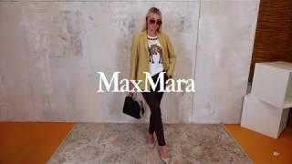 Новая коллекция Max Mara Женский casual образ Фирменный бутик в Лакшери Store Тренды 2020