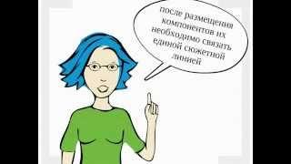 Как сделать презентацию в Prezi(Бесплатное Видео Расскажет Вам Как Создать Красивую Заставку Всего За Несколько Кликов!!! http://www.topyotubevideo.com/..., 2012-09-12T13:16:48.000Z)