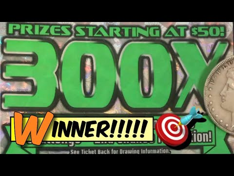 WINNER! TEXAS LOTTERY SCRATCH OFF TICKETS •300X•