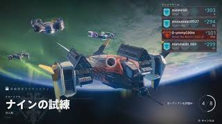 Broadcasted live on Twitch -- Watch live at https://www.twitch.tv/m...