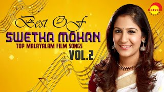 Best of Swetha Mohan   Top Malayalam Film Songs Vol - 2