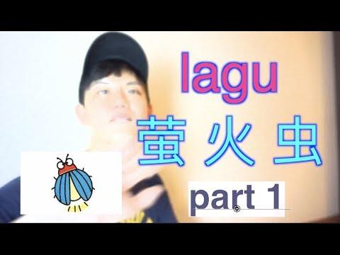 Belajar Bahasa Mandarin dengan cepat 35 [ Lagu 萤火虫 part 1 ] ~ Osver Channel