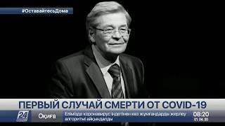 Национальный чемпионат по футболу продолжается только в Беларуси