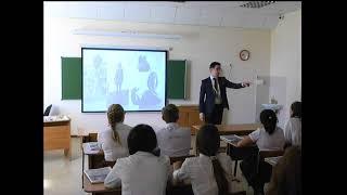 Урок истории, 8 класс, Демаков_И. С., 2017