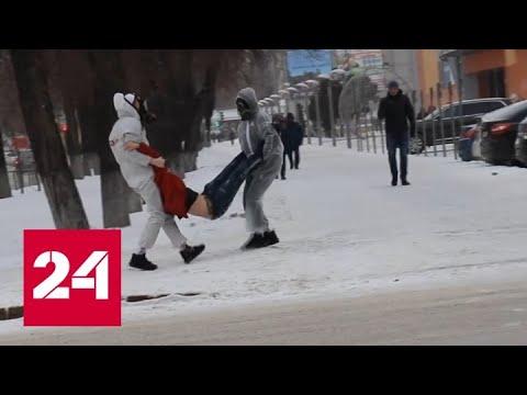 В Тюмени школьник имитировал поимку зараженных коронавирусом - Россия 24