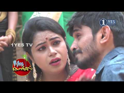 1Yes Pongal Galata With All Anchors | Pongal Special -2 | 1Yes Tv