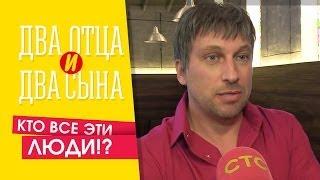 Интервью Дмитрия Нагиева о Павле Гурове