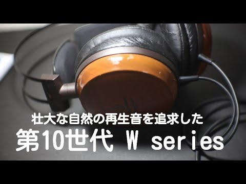 audio technica ATH-W1000X ヘッドホン空気録音 ♪ Japanese classical for headphone air record