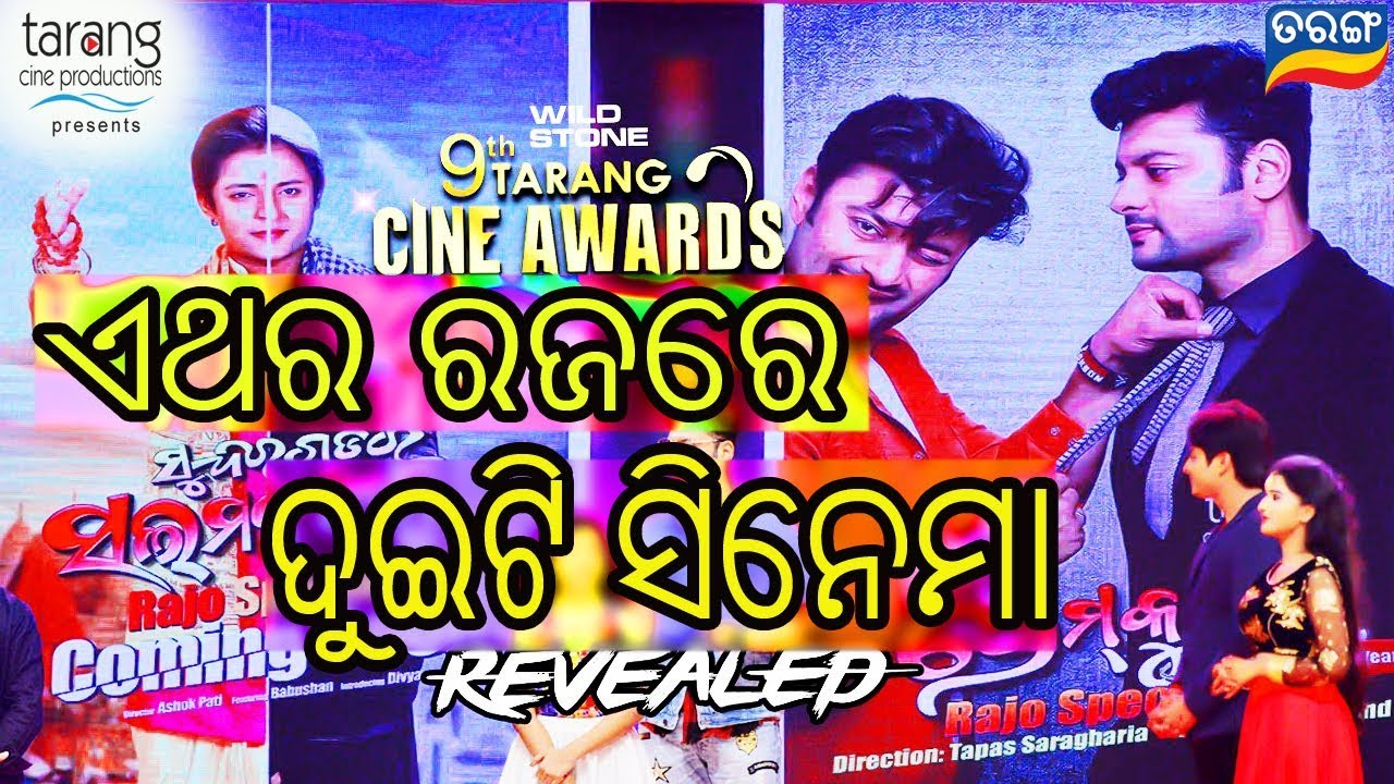 odia song a to z download 2018
