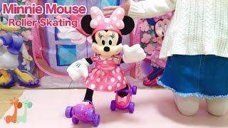 ミニーマウス ローラースケート人形 ディズニー / Minnie Mouse Super Roller-Skating : Disney