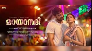 Mayaanadhi Full Movie | Latest Malayalam Movie Full 2017 | Tovino Thomas | New Malayalam Movie
