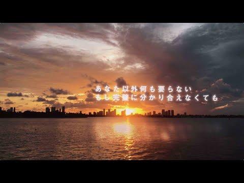 TEE - Twilight (produced by SALU) Lyric Video