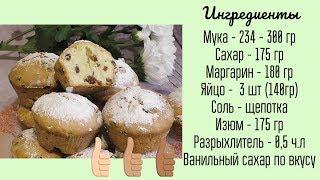 Кекс столичный по ГОСТу / Рецепт  кекса как в магазине
